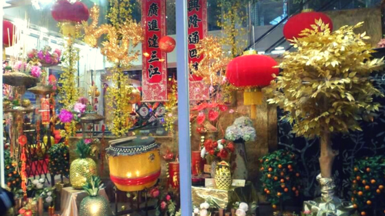 Chinese New Year decorations in a shop window in Hong Kong